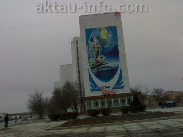 Фотографии Актау