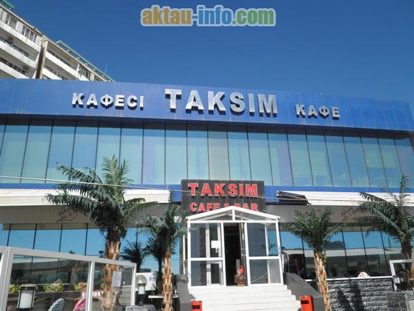 кафе Taksim