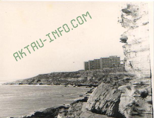 Старые фото Актау,Черно-белые фото Актау, Актау в фотографии