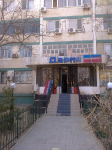 aktau-info_com_04_130010