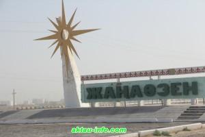 zhana_ozen02