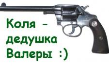 179 лет назад Сэмюэл Кольт получил в США патент на автоматический револьвер