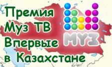 muz_tv