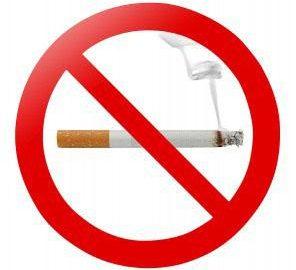 месячник по борьбе с курением