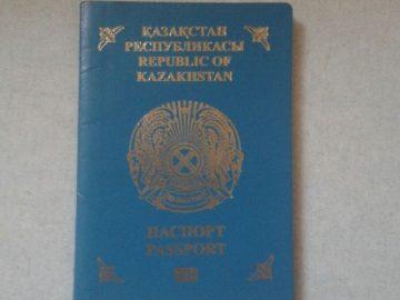 безвизовый режим в Казахстане