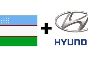 Hyundai в Узбекистане
