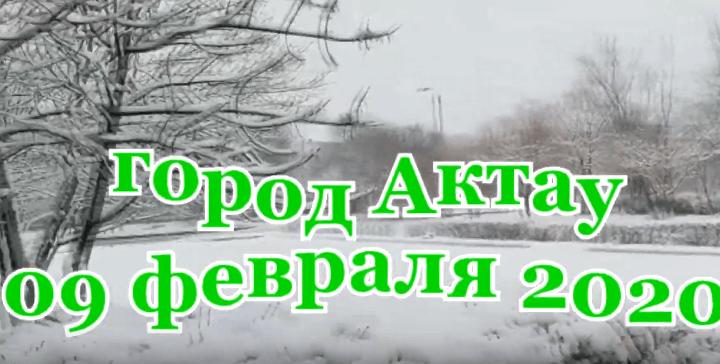 Снег в Актау 2020